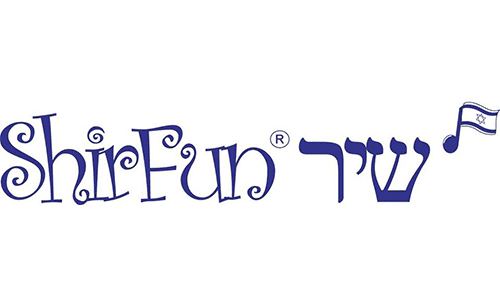 Shir Fun (at West Side Institutional Synagogue - WSIS)